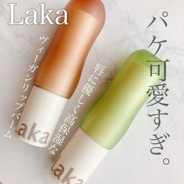 Soul Vegan Lip Balm/LAKA/リップケア・リップクリームを使ったクチコミ(1枚目)