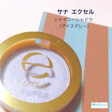 シャイニーシャドウ N/excel/パウダーアイシャドウ by ぷんち