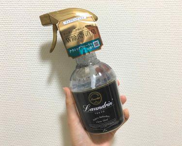 ファブリックミスト クラシックフローラル/ランドリン/香水(その他)を使ったクチコミ(1枚目)