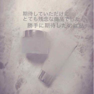 フェイシャル トリートメント クレンザー/SK-II/洗顔フォームを使ったクチコミ(1枚目)