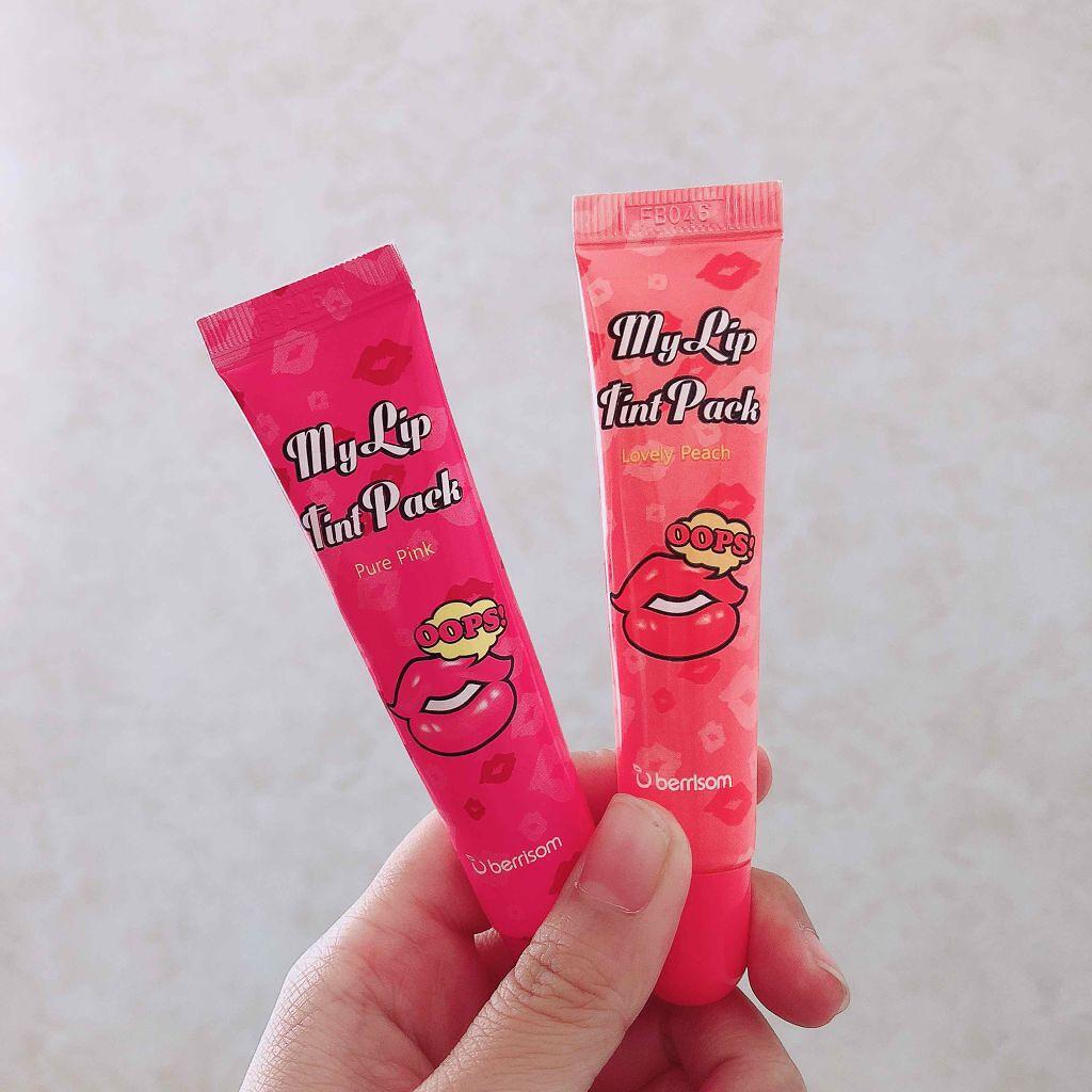韓国でも人気の「リップタトゥー」使ってる?おすすめブランド&使い方を徹底解説♡のサムネイル