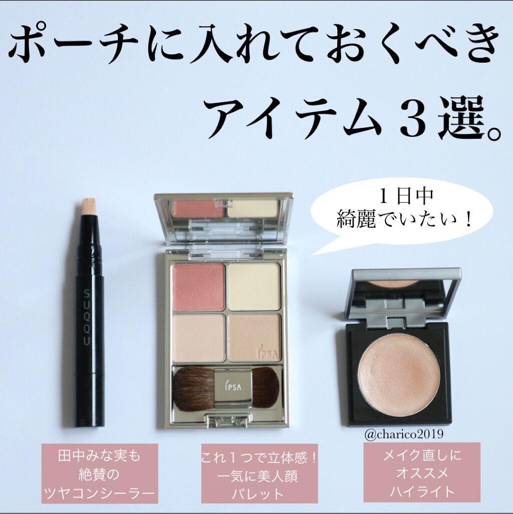 おすすめ 田中 化粧品 実 みな 楽天ブックス: Sincerely
