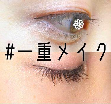 塗るつけまつげ ファイバーウィッグ ウルトラロング/デジャヴュ/マスカラ by 霞
