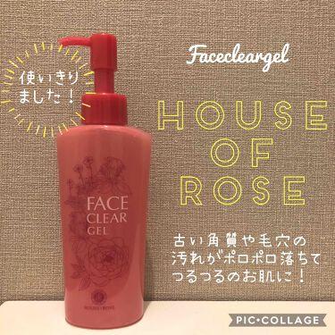 フェイスクリア ジェル/HOUSE OF ROSE/洗い流すパック・マスクを使ったクチコミ(1枚目)