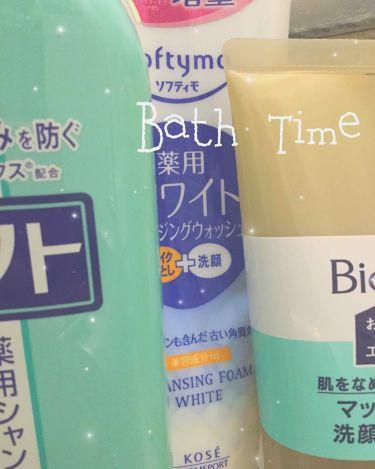 フレッシュフローラルの香り 微香性/ビオレu/ボディソープを使ったクチコミ(1枚目)