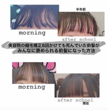 縮毛矯正セット(ショートヘア・部分用)/プロカリテ/ヘアカラー・白髪染め・ブリーチを使ったクチコミ(1枚目)