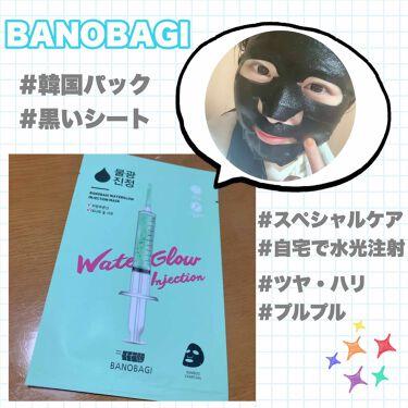 WATER GLOW INJECTION MASK/BANOBAGI/シートマスク・パックを使ったクチコミ(1枚目)