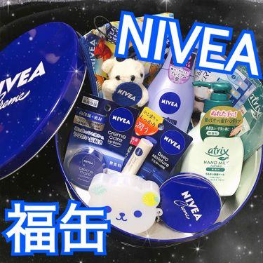 ねぎ🦁さんの「ニベアニベア 福缶<その他>」を含むクチコミ