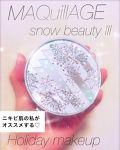 Monet☆monetのクチコミ「超絶ニキビ肌の私は、休日ほとんど家...」