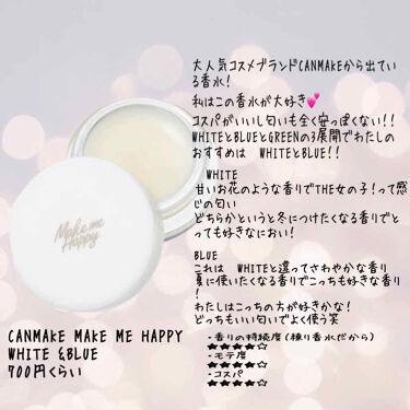 ボディミスト ピュアシャンプーの香り/フィアンセ/香水(レディース)を使ったクチコミ(7枚目)