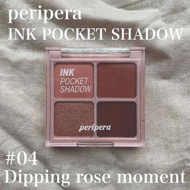 インク ポケット シャドウ パレット/PERIPERA/パウダーアイシャドウを使ったクチコミ(2枚目)