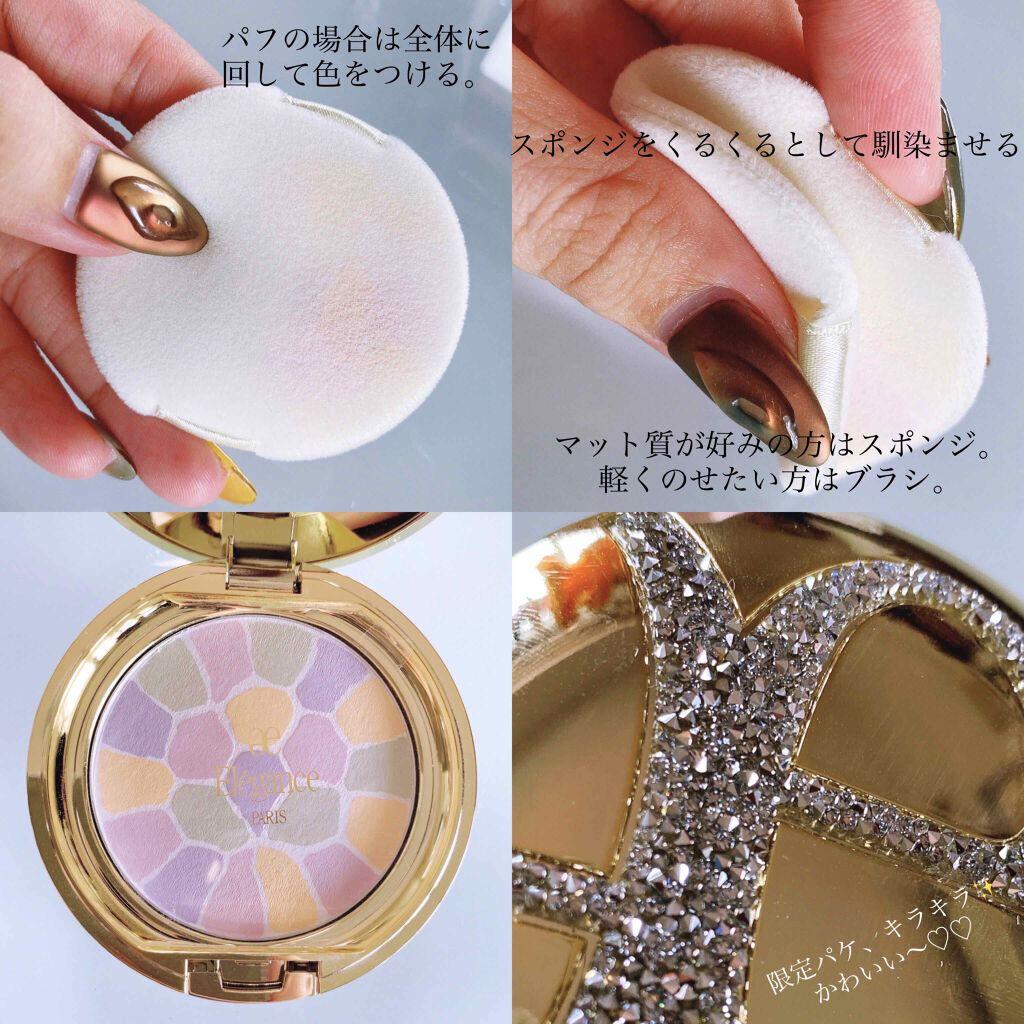 日本ALBION的Elégance極緻歡顏5D蜜粉餅