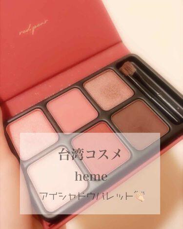 eye color palette/heme/パウダーアイシャドウ by ま