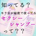 Haruのクチコミ「こんばんは!haruです🤘 みなさ...」