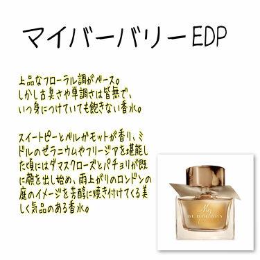 バーバリー ボディ オードパルファム/BURBERRY/香水(レディース)を使ったクチコミ(2枚目)