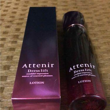 ドレスリフト ローション/アテニア/化粧水を使ったクチコミ(4枚目)