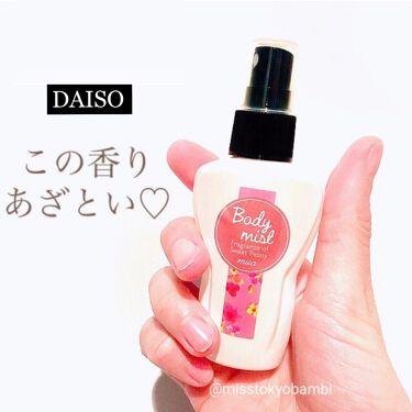 miia ボディミスト/DAISO/香水(レディース)を使ったクチコミ(1枚目)
