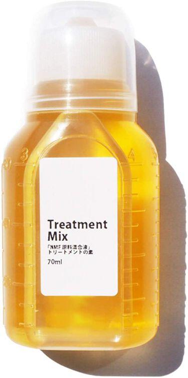手作り化粧品工房 BS-COSME 髪のNMF原料混合液