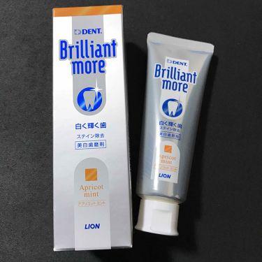 しーさんの「DENT.歯科用 Brilliant more<歯磨き粉>」を含むクチコミ