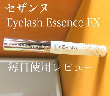 まつげ美容液EX/CEZANNE/まつげ美容液を使ったクチコミ(1枚目)