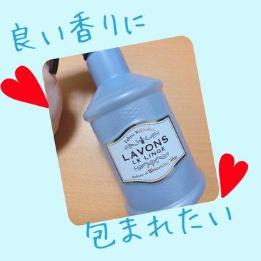 ファブリックミスト ブルーミングブルー/ラボン ルランジェ/香水(その他)を使ったクチコミ(1枚目)