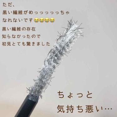 ラッシュマキシマイザーN/KATE/マスカラ下地・トップコートを使ったクチコミ(3枚目)