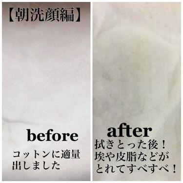 ビューティクリア シェイククレンジング/suisai/リキッドクレンジングを使ったクチコミ(3枚目)