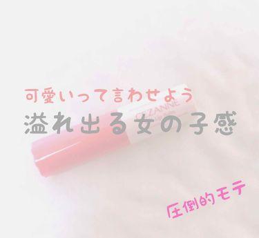 小松さんの「セザンヌCCリップバーム<リップケア・リップクリーム>」を含むクチコミ