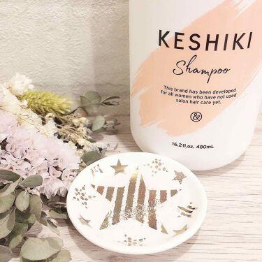 KESHIKIシャンプー/ヘアトリートメント/KESHIKI/シャンプー・コンディショナーを使ったクチコミ(2枚目)