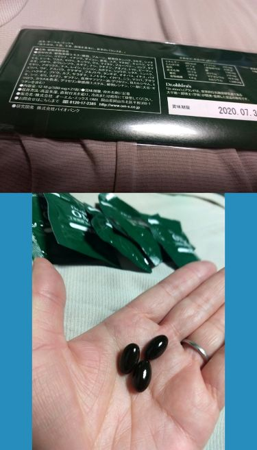 発酵プラセンタ50000 PREMIUM/Homeo Beau/ドリンクを使ったクチコミ(4枚目)