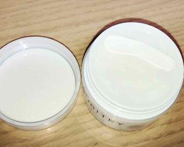 SiMiTRY 薬用美白オールインワンジェル/その他/オールインワン化粧品を使ったクチコミ(2枚目)
