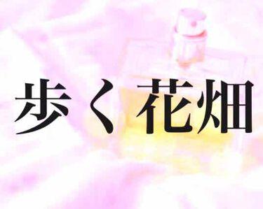 コーチ オードトワレ/COACH/香水(レディース)を使ったクチコミ(1枚目)