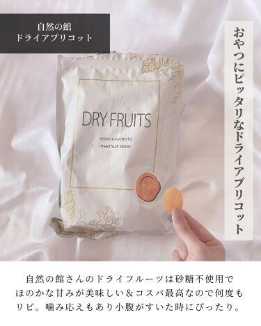 シークリスタルス エプソムソルト オリジナル/sea crystals/入浴剤を使ったクチコミ(6枚目)