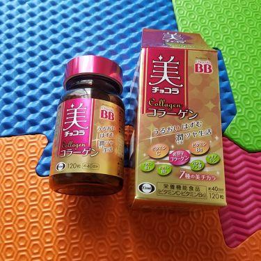美チョコラ コラーゲン/エーザイ/美肌サプリメントを使ったクチコミ(1枚目)