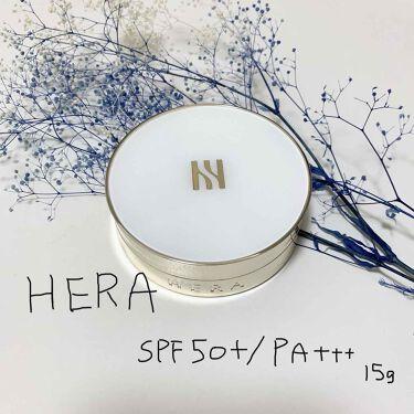 グロウラスティングクッション/HERA/クッションファンデーションを使ったクチコミ(1枚目)