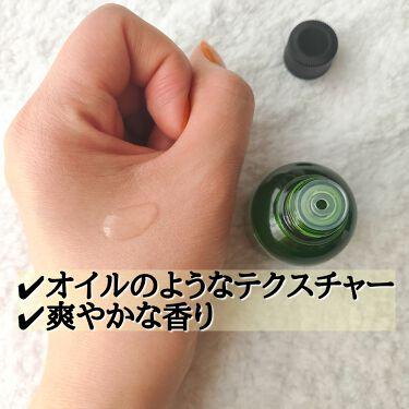 グリーンティーアクティブフォーカスVC5/ネイチャーダイアリー/美容液を使ったクチコミ(2枚目)