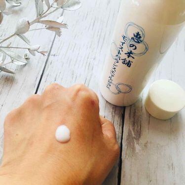 モイストバランスエマルジョン/恵の本舗/乳液を使ったクチコミ(2枚目)