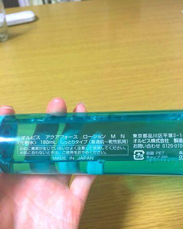 アクアフォースローションM(しっとり)/ORBIS/化粧水を使ったクチコミ(2枚目)