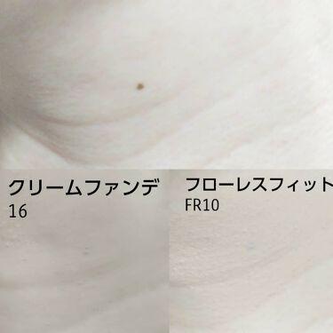 フローレス フィット/COVERMARK/クリーム・エマルジョンファンデーションを使ったクチコミ(3枚目)