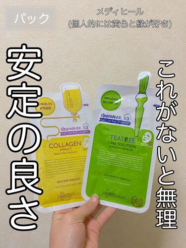 薬用保湿化粧水/オードムーゲ/化粧水を使ったクチコミ(4枚目)