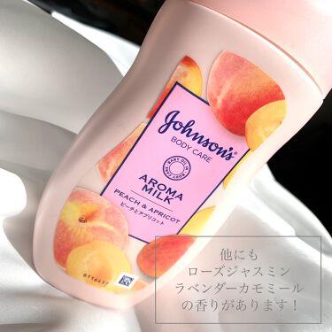 ラスティングモイスチャー アロマミルク/ジョンソンボディケア/ボディミルクを使ったクチコミ(4枚目)