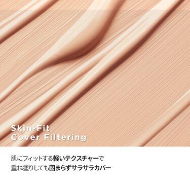 【公式】touch in SOL on LIPS 「タッチする度フィルター効果UPプリティーフィルタータッチカバー..」(2枚目)