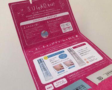 AirFit CCクリーム スムース/SUGAO/化粧下地を使ったクチコミ(2枚目)