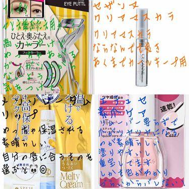 フィニッシュパウダーケース 中ブタ付/ファンケル/その他化粧小物を使ったクチコミ(3枚目)