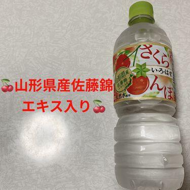 いろはす天然水/日本コカ・コーラ/ドリンクを使ったクチコミ(4枚目)