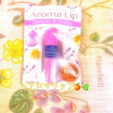 アロマリップ ラベンダー&オレンジ/メンターム/リップケア・リップクリームを使ったクチコミ(1枚目)