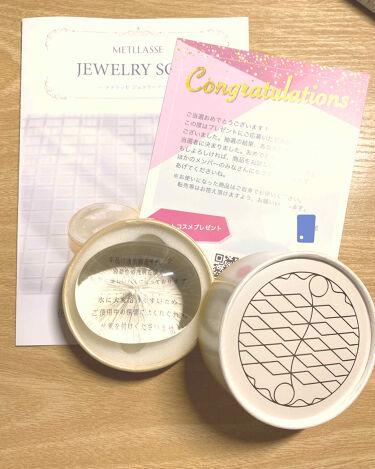 JEWELRY SOAP/METLLASSE(メトラッセ)/洗顔石鹸を使ったクチコミ(1枚目)