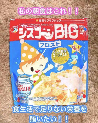 シスコーン/日清シスコ/食品を使ったクチコミ(1枚目)