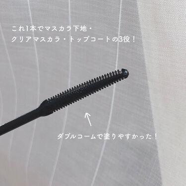 耐久カールマスカラ/CEZANNE/マスカラ下地・トップコートを使ったクチコミ(4枚目)