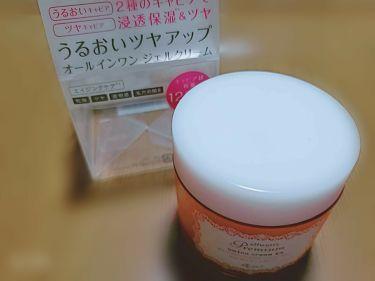 プレミアム アミノキャビアクリーム EX/ettusais/オールインワン化粧品を使ったクチコミ(1枚目)